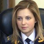 Natalia Polkonskaya, Jaksa Agung Crimea yang membuat terpukau mata setiap Pria