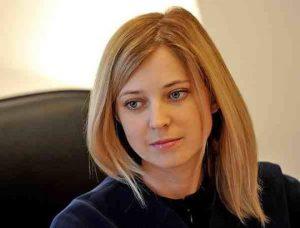 Natalia Polkonskaya, Jaksa Agung Crimea yang membuat terpukau mata seorang Pria